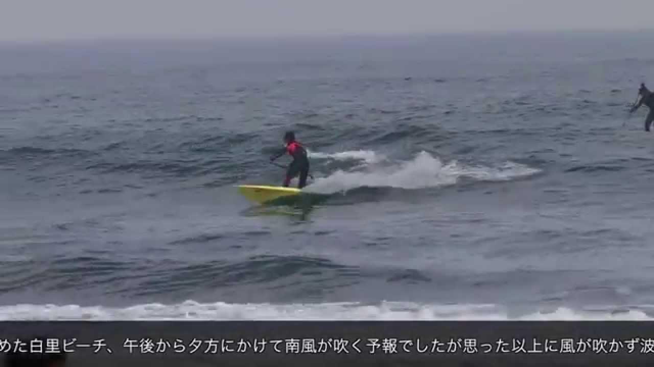 Nice small waves in Shirasato beach, Japan
