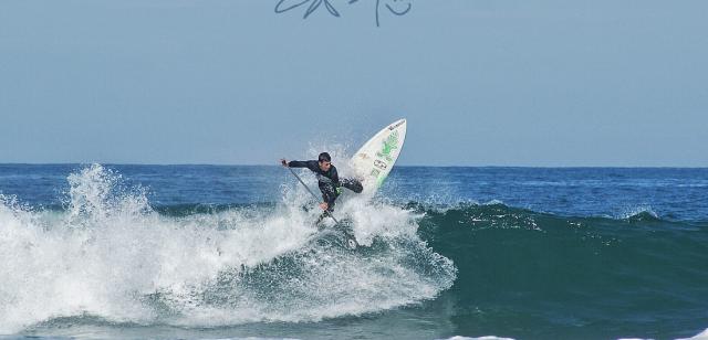oihan aizpuru paddling surfing